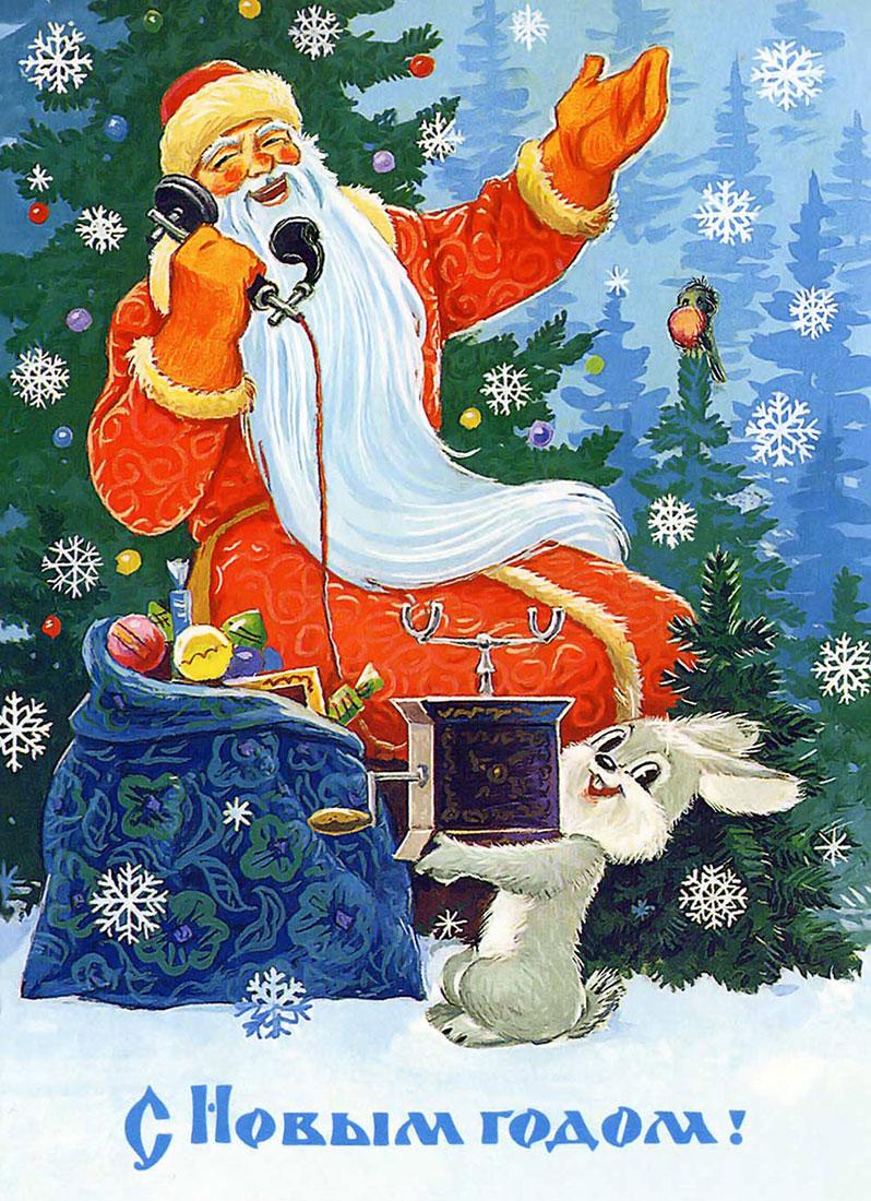 кричал смотреть новогодние открытки советского союза врачом для